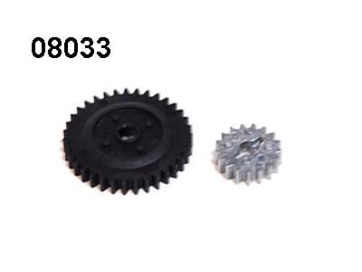 08033 Getriebe Zahnraeder 35- und 17 Zaehne